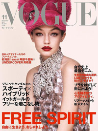 Article Osanna Vogue Taiwan Novembre 2017